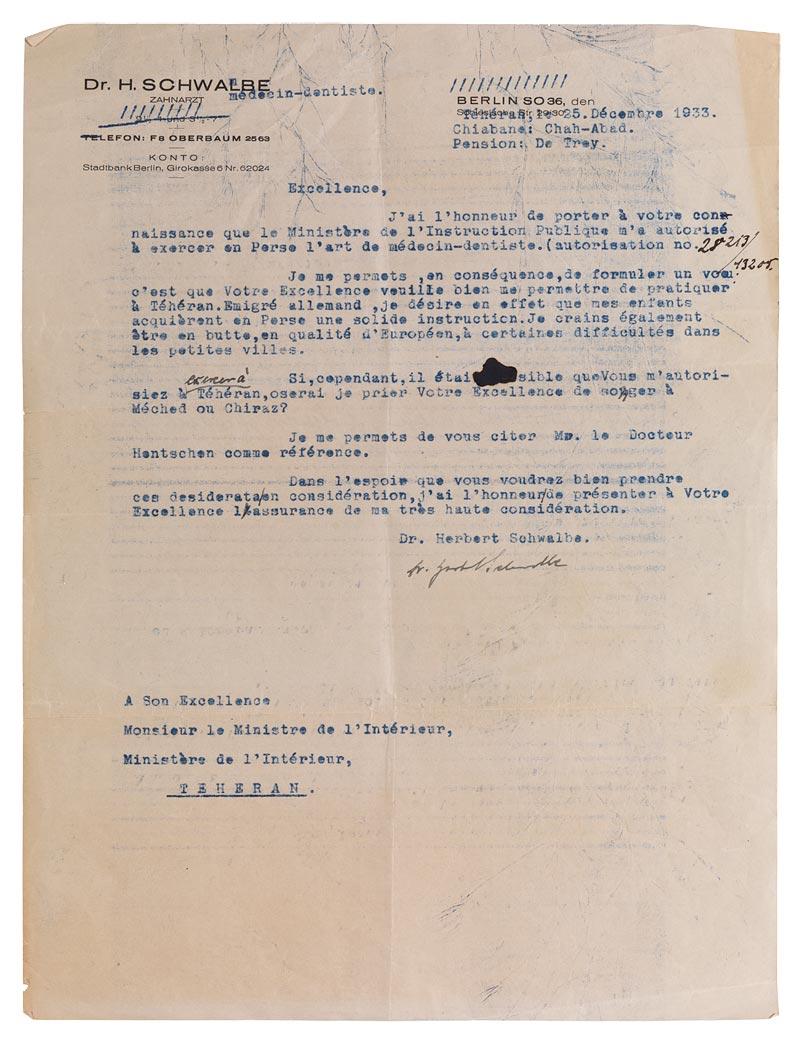 Jüdisches Museum Berlin Online Schaukasten Brief Von Herbert