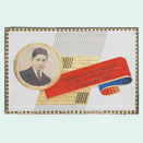 Wooden cigar box cover featuring colorful paper and a portrait photo of a boy