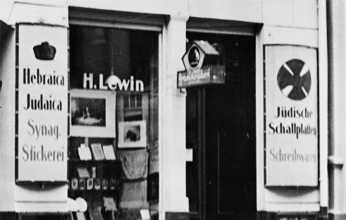 The Hebrew Bookstore