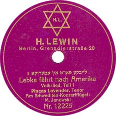 Record label: H. Lewin�Berlin, Grenadierstr. 28� Lybka Goes to America
