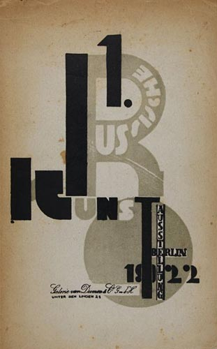 book cover with letters and numbers