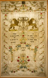 Torah curtain