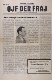 "Newspaper ""OJF DER FRAJ"""