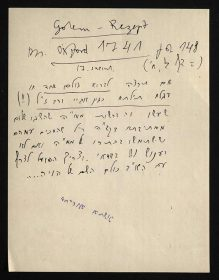 A piece of paper with handwriting in German and Hebrew