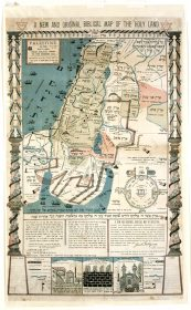 Old map of Israel and its neighbours in Hebrew letters