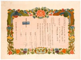One of the marriage certificates described in the text