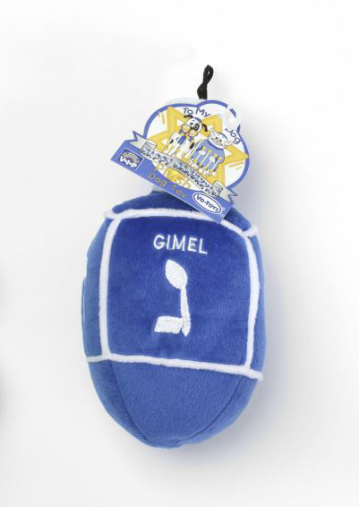 The picture shows a royal blue dreidel made of plush, which shows the white embroidered letter NUN.