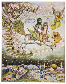 Colorful lithograph print with Muhammad on a flying horse over a city with minarets between mountains and an angel and a lion in the sky behind him.