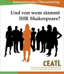 »Und von wem stammt IHR Shakespeare?«