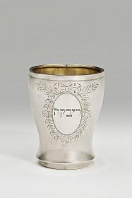 Fotografie eines Silber-Bechers mit eingravierten Lettern