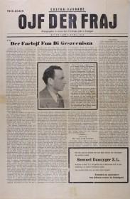 Zeitungsseite mit Traueranzeige für Szmuel Dancyger