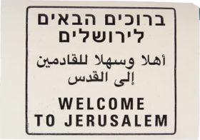 Tastmodell von Jonas Hauer: ein Schild mit der Beschriftung »Welcome to Jerusalem« in den Sprachen Hebräisch, Arabisch und Englisch