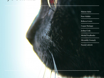Cover Journal 13, the cover is a close up of a side view of a black cat's face