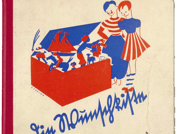 Book cover of the title Die Wunschkiste with blue-red drawing of two children looking curiously into an open box