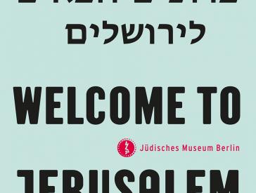 Das Titelbild unseres Katalogs zur Jerusalem-Ausstellung.