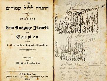 Titelblatt einer Haggada in Hebräisch und Deutsch sowie handschriftliche Eintragungen auf der Klappe