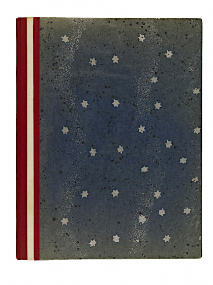 Back cover of the farewell album, a blue and red cover studded with stars