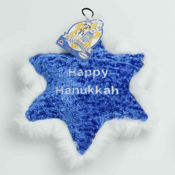"Blue plush Star of David from the brand V.I.P. (VERY IMPORTANT PET) with the words ""Happy Hanukkah"" embroidered on the front"