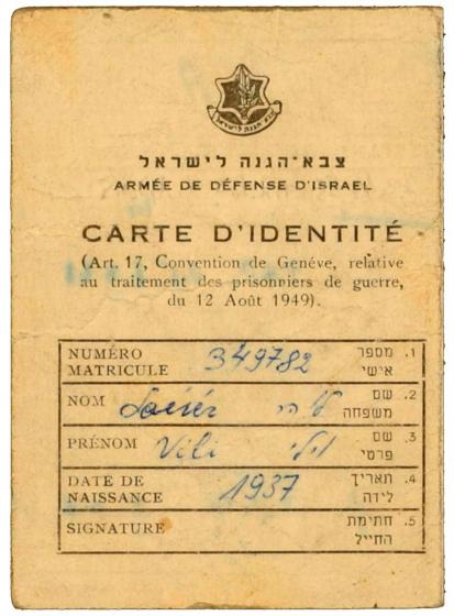 Identitätsausweis für Willi Löhr: Auf der Vorderseite sind Armeeidentifikationsnummer, Name, Vorname und Geburtsjahr vermerkt