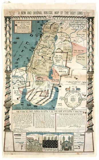 Karte des Heiligen Landes mit englischer und hebräischer Beschriftung