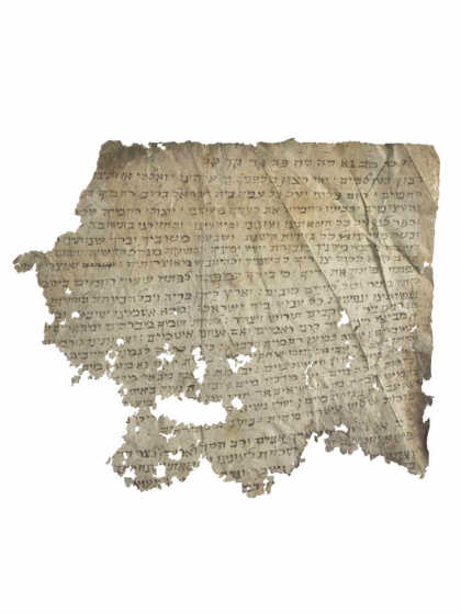 Old paper with holes and Hebrew script