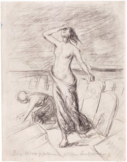 Sketchy black and white drawing of a topless woman wrapped in cloth who appears to be in distress, she is surrounded by tombstone shaped objects