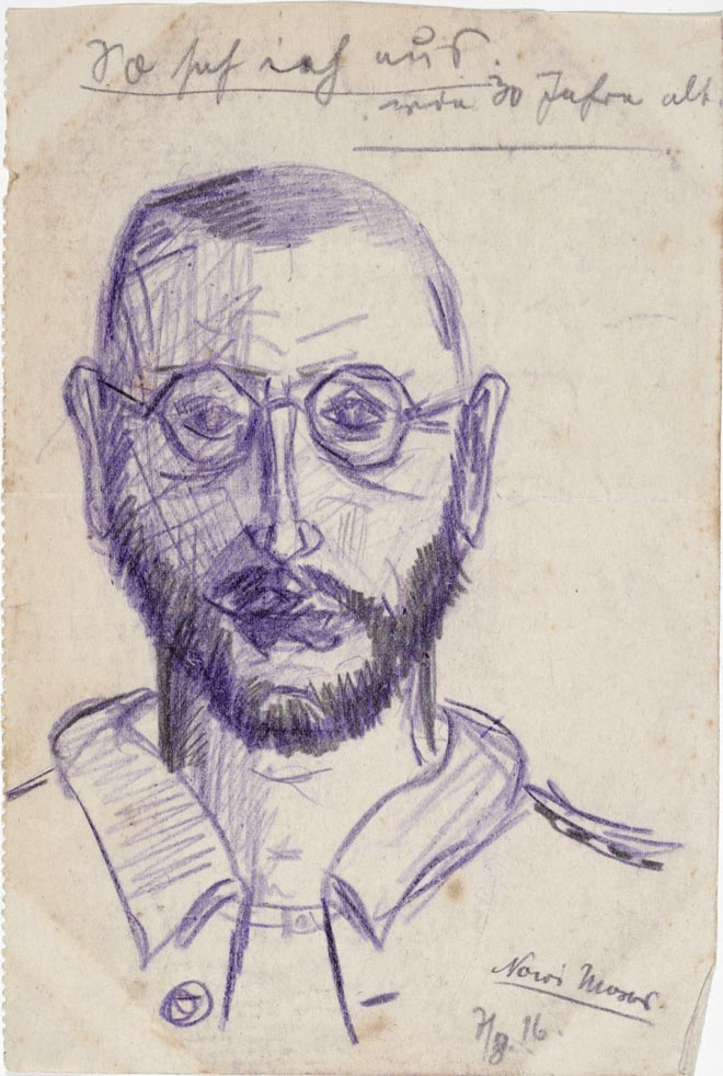 Drawing, graphite: Front-view portrait of a soldier with glasses, a beard, and an unbuttoned uniform jacket