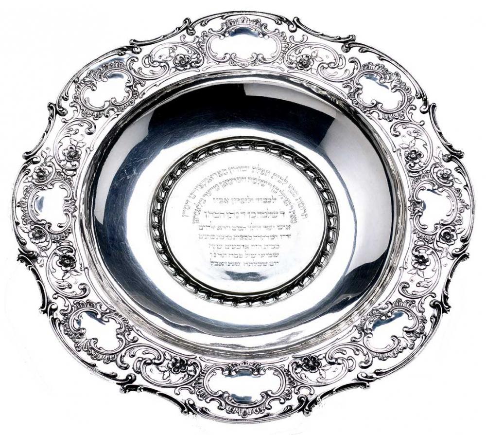 Silbernes Handwaschbecken mit Blüten und Ornamenten, in der Mitte eine hebräische Inschrift