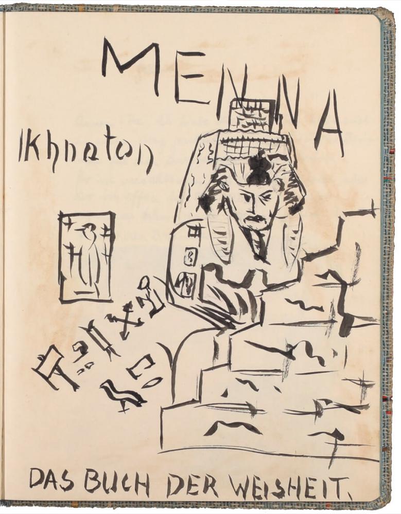 schwarz-weiß-Zeichnung mit ägyptischer Sphinx und angedeuteter Hieroglyphenschrift