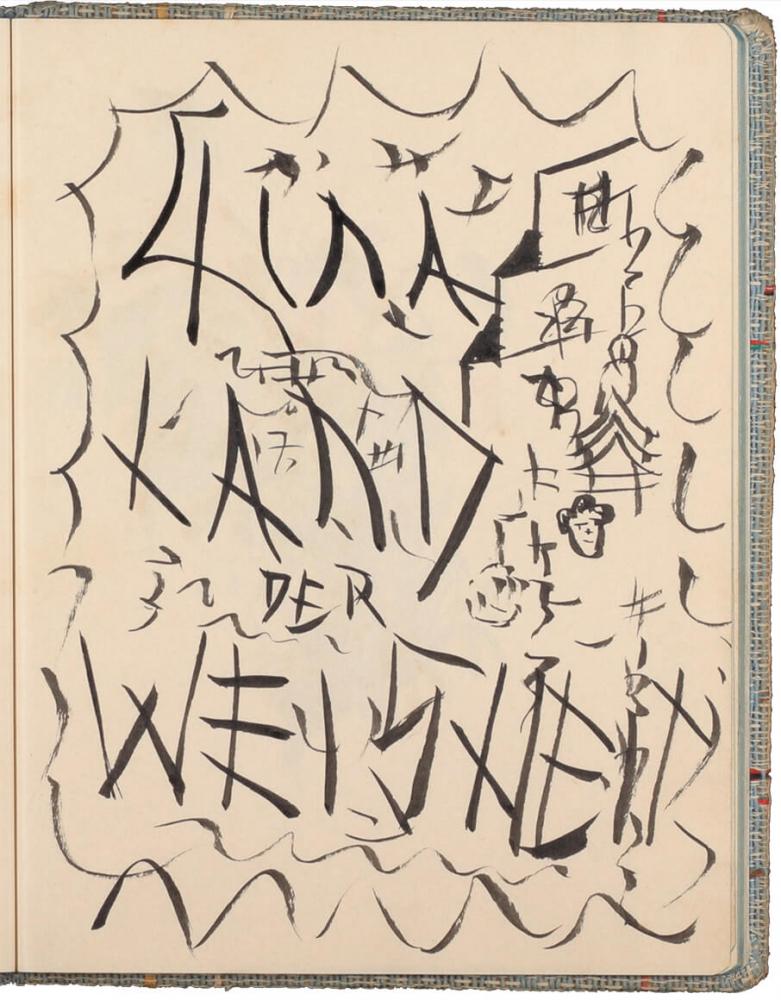 schwarz-weiß-Zeichnung mit stilisierten chinesischen Schriftzeichen, eingerahmt von geschwungenen Linien