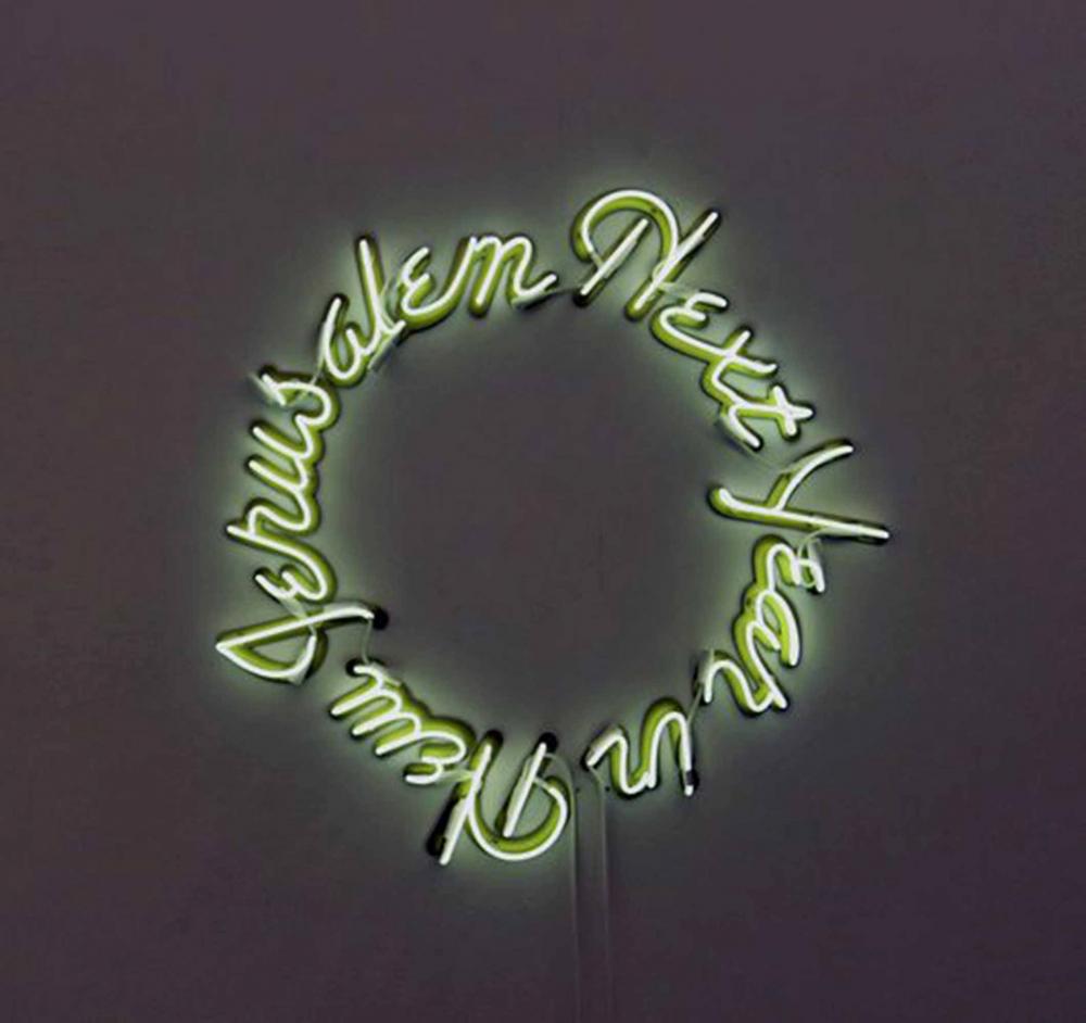 """Kreisförmiger Schriftzug """"Next Year in New Jerusalem"""" (deutsch: Nächstes Jahr in Neu Jerusalem) in Neon"""