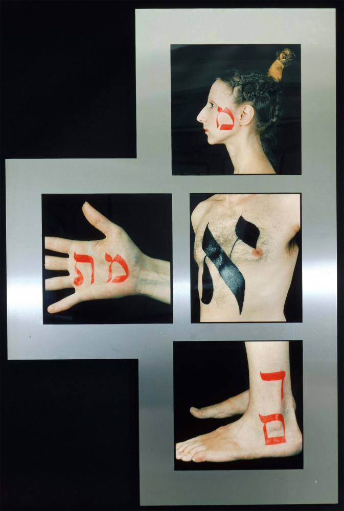 Four photographs on a metal plate: a woman's head, a men's torso, a hand, a pair of feet
