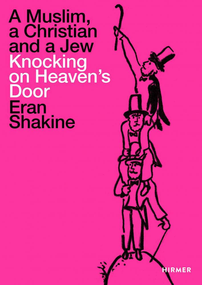 Cover Eran Shakine: