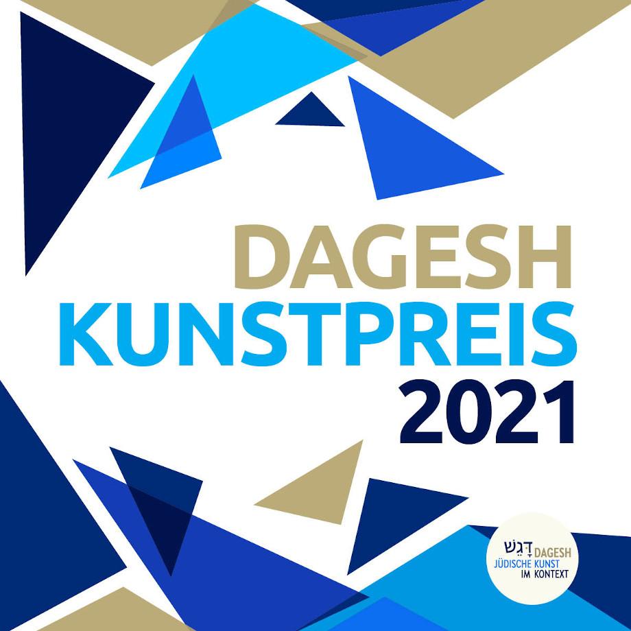 Logo des Dagesh Kunstpreises