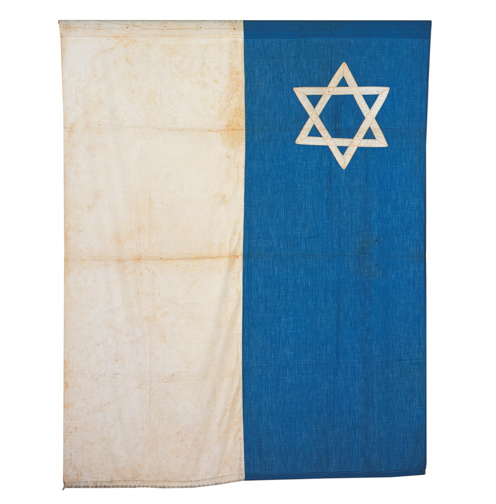Blue-and-white flag with a Star of David on a blue background