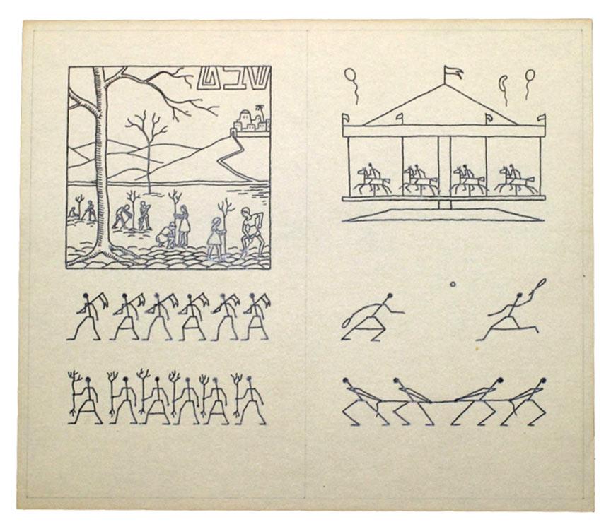 Blatt mit mehreren Zeichungen: ein Karussell, zwei Tennisspielerinnen, Seilziehende, Menschen, die Bäume pflanzen, eine Reihe Figuren mit Fahnen in der Hand, eine weitere Reihe Figuren, die junge Bäumchen tragen