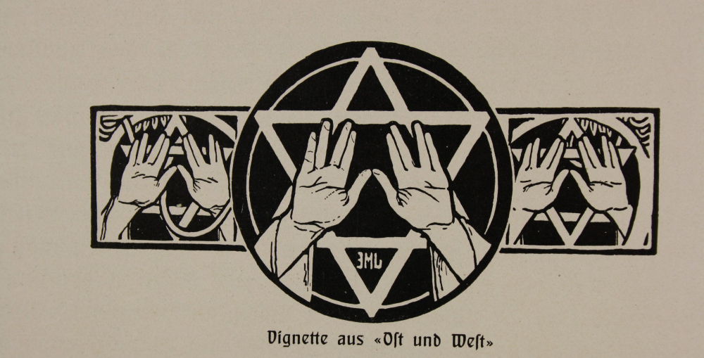 Black and white print with three signs of priesterly blessing in front of a star of David