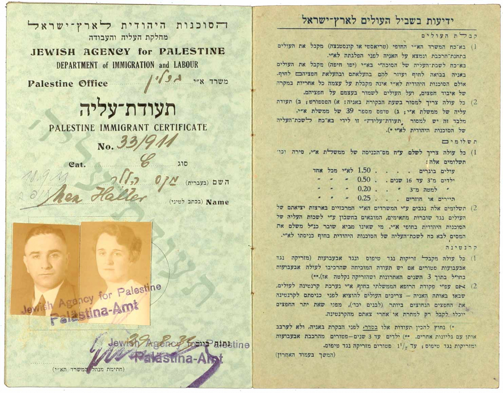 Identity papers with passport photos, stapled, printed form, filled out by hand, in Hebrew, English, and German