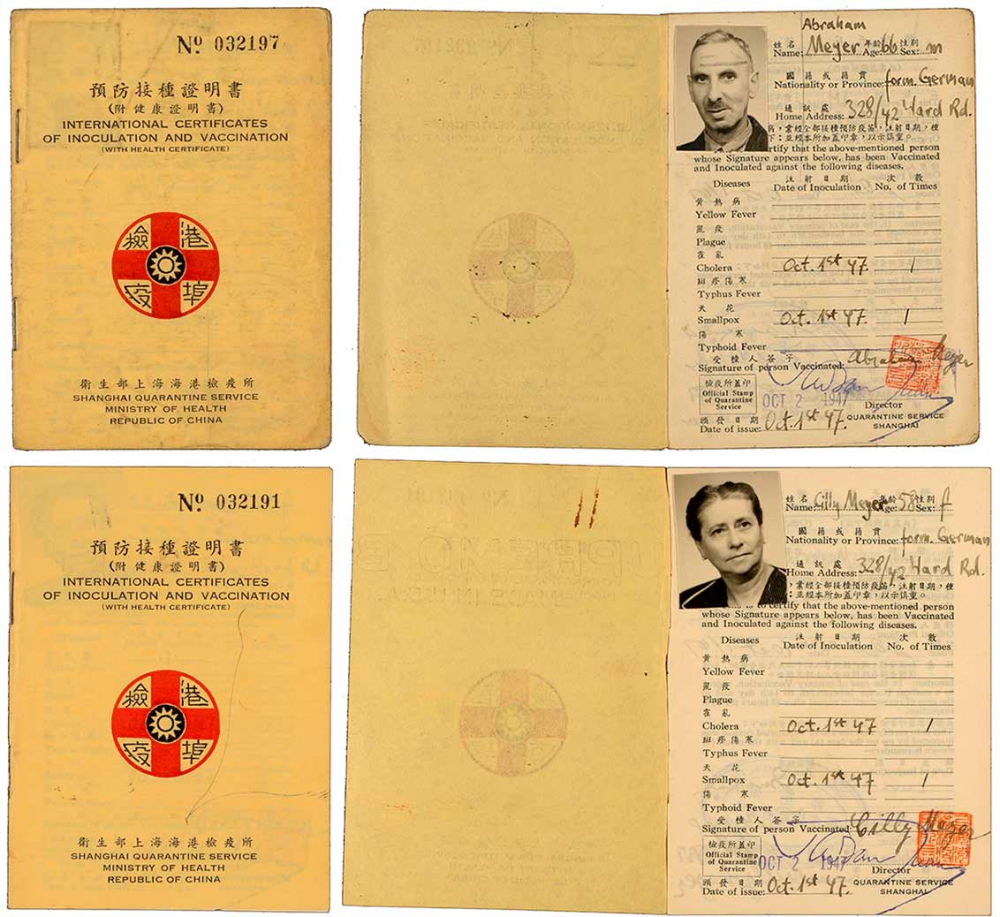 Collage of front pages and spread-open vaccine certificates for Abraham and Cilly Meyer: showing passport photographs, stapled, printed form, filled out by hand, English, Chinese, Shanghai, 1 Oct 1947