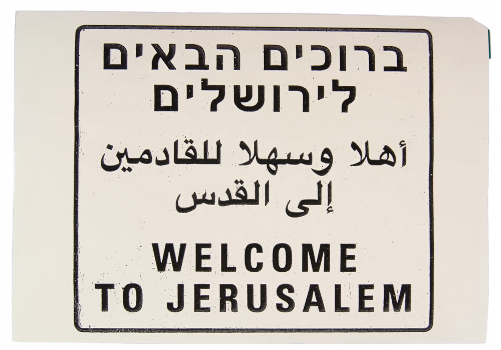 """Tactile model of the street sign """"Welcome to Jerusalem"""""""