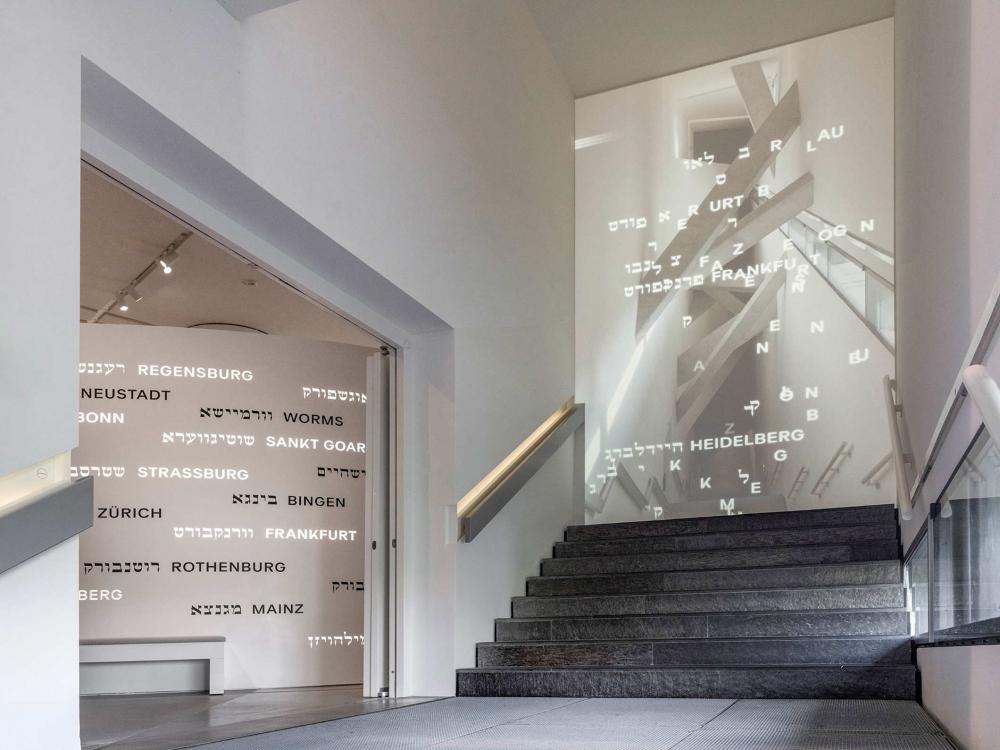 entrance area core exhibition