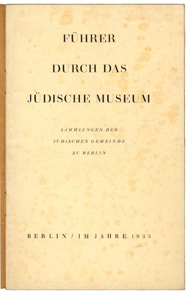 Die erste Seite, auch genannt Schmutztitel, des Museumsführers des ersten jüdische Museums in Berlin.