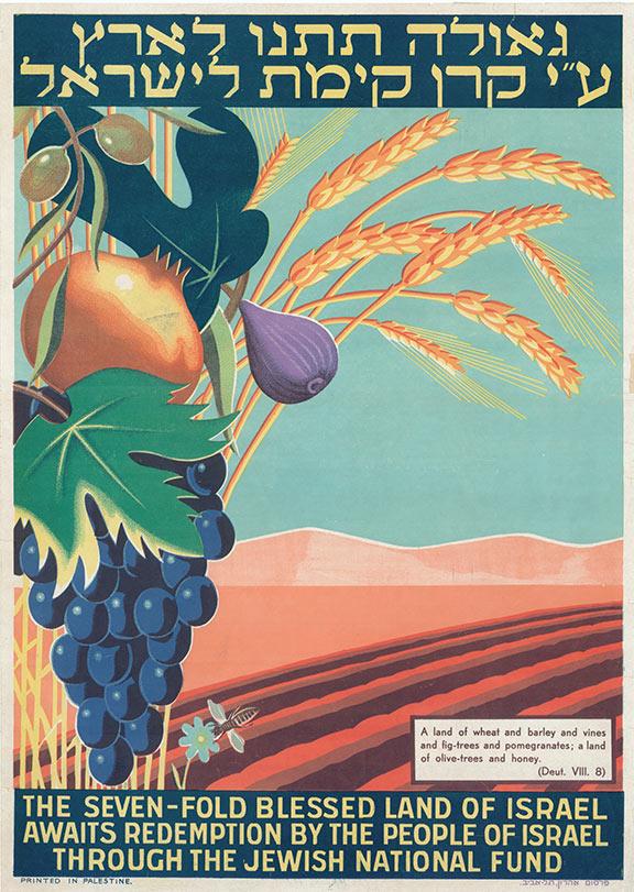 """Poster mit Abbildung eines gefurchten Ackers und der sieben heiligen Früchte sowie der Aufschrift """"The seven-fold blessed land of Israel awaits redemption by the people of Israel through the Jewish National Fund"""""""