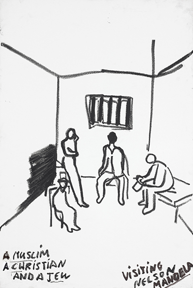 Four figures in a cell with barred window and bed