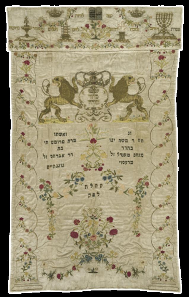 Bestickter Tora-Vorhang mit Wappen, Rosen und hebräischer Schrift