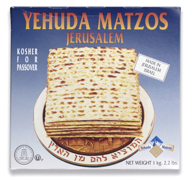 """On the front is a photograph of a bread plate with some Mazzot on it and the second part of the blessing for bread or Mazzot (heb.) """"Ha-Mozi Lechem min ha-Aretz""""."""