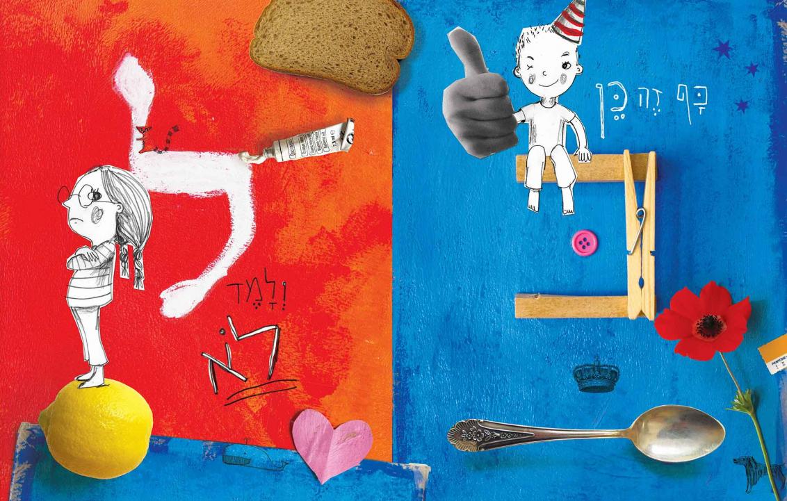 Eine Collage aus bemaltem Hintergrund und Gegenständen wie Zitrone, Löffel, Wäscheklammer, Blume. Links steht ein Mädchen mit Brille und links sitzt ein Junge, der den Daumen hochstreckt