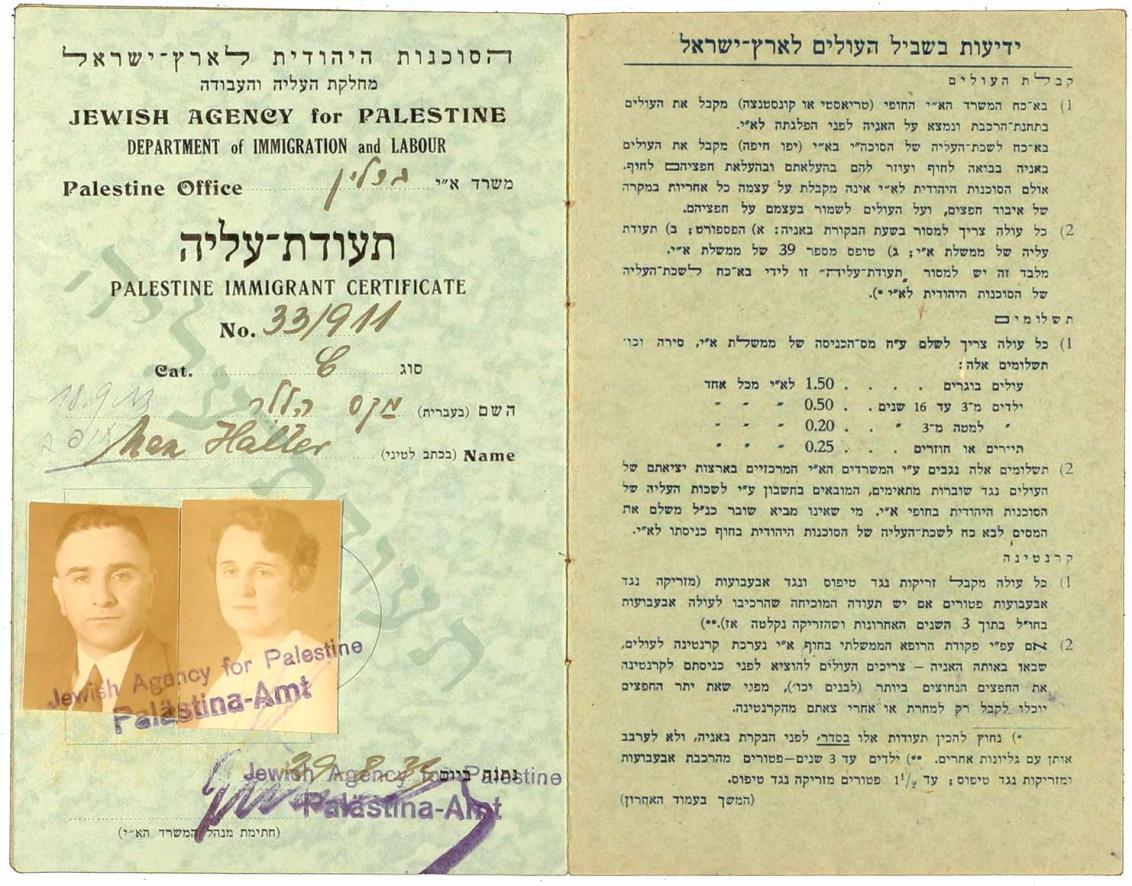 Aufgeschlagener Ausweis mit Passfotos, geheftet, Vordruck, handschriftlich ausgefüllt, in hebräischer, englischer und, deutscher Sprache