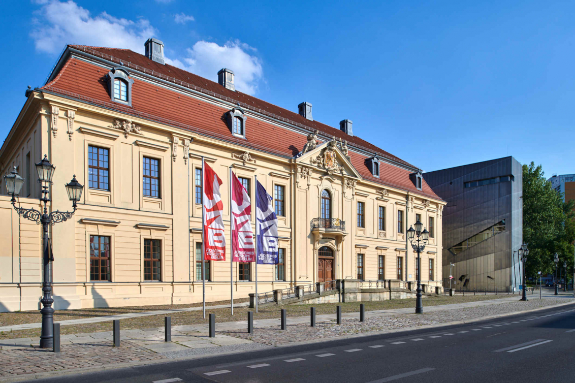 Old building façade seen from the street