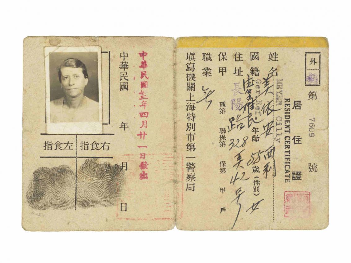Papierausweis mit Passfoto einer Frau und chinesischer Schrift